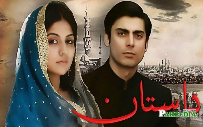 Fawad Khan Dramas