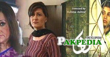 Minna Tariq Dramas