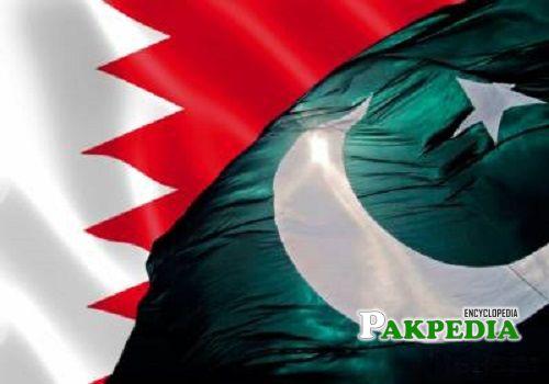 Pakistan Bahrain Visa