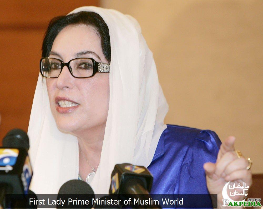 Daughter of Zulfiqar ali bhutto