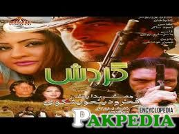 Babrik in movie Gardish