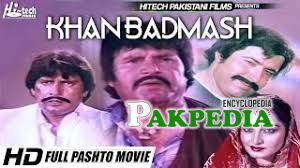 Badar's movie: Khanbadshah