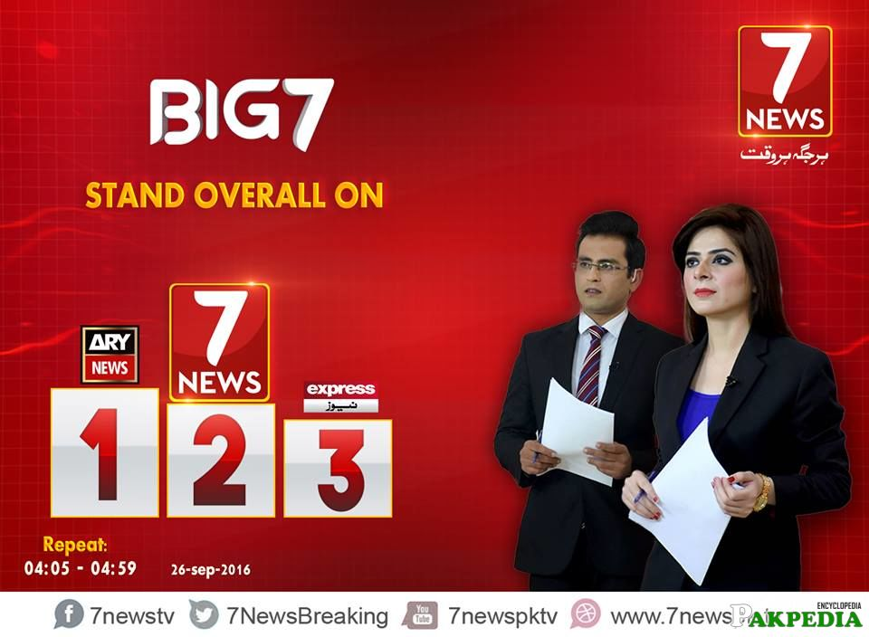 7 News Hassan and Fiza