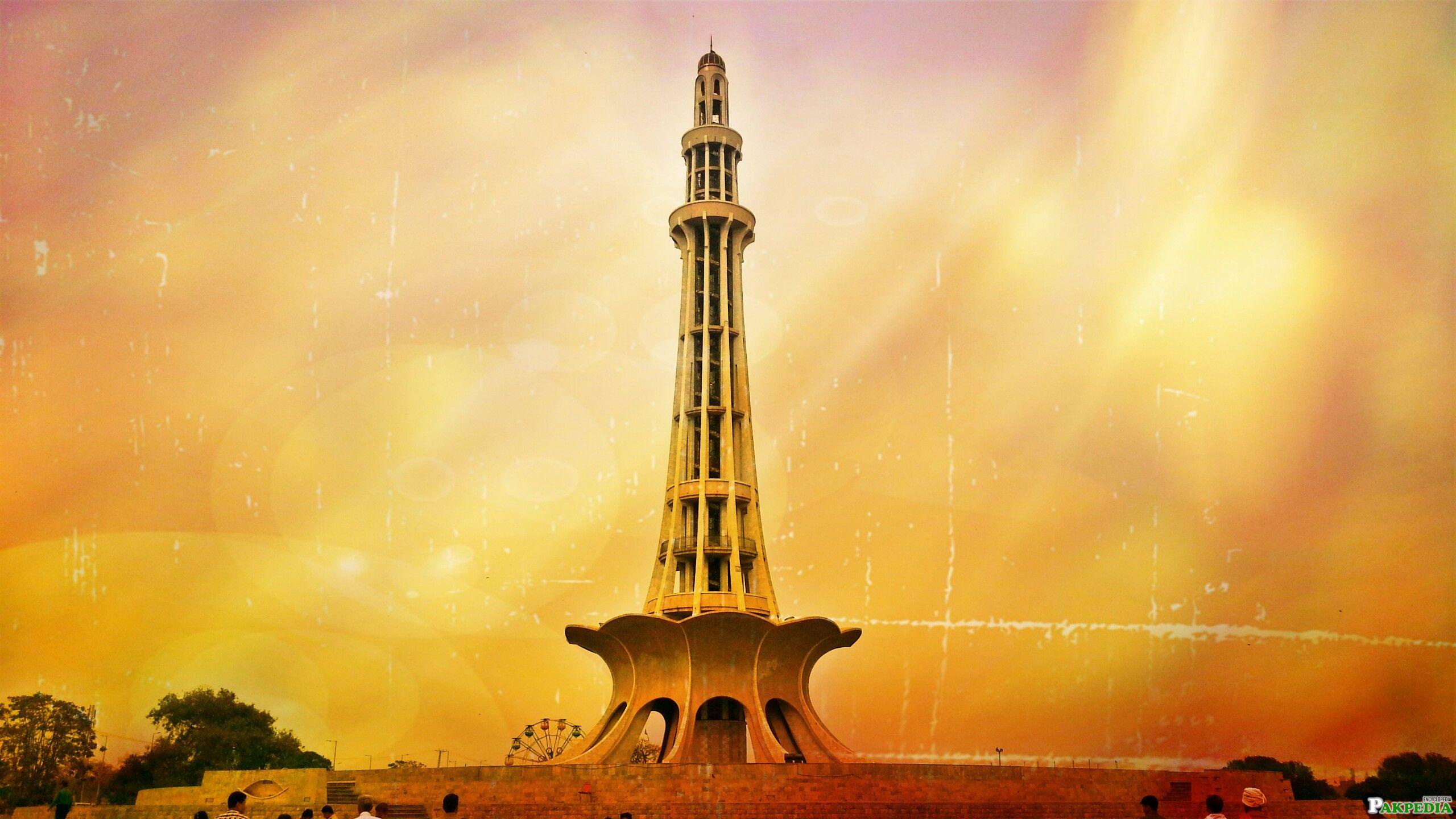 Beautiful View of Minar e Pakistan
