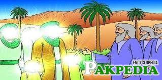 Holy Panjatan a.s vs Christians