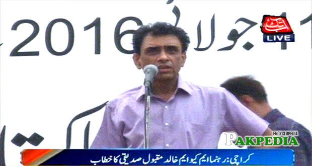 Pakistani Politician Addressing