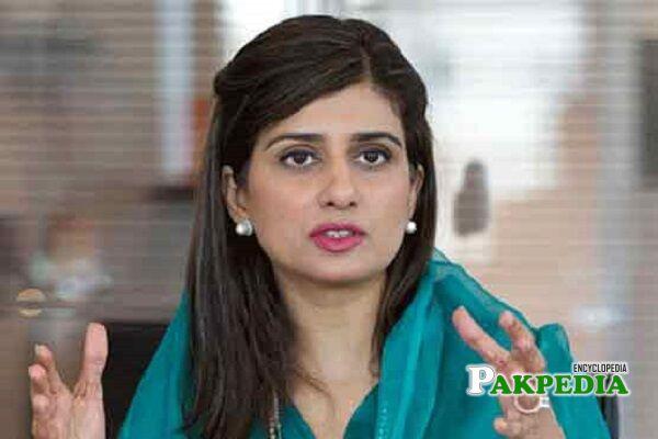 Hina Rabbani Khar Biography