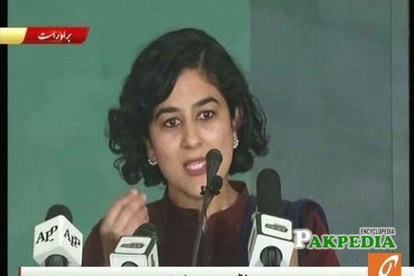 Tania adresses at Digital Pakistan Inauguration Ceremony