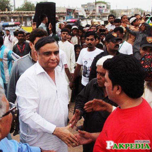 Asim Hussain PPP