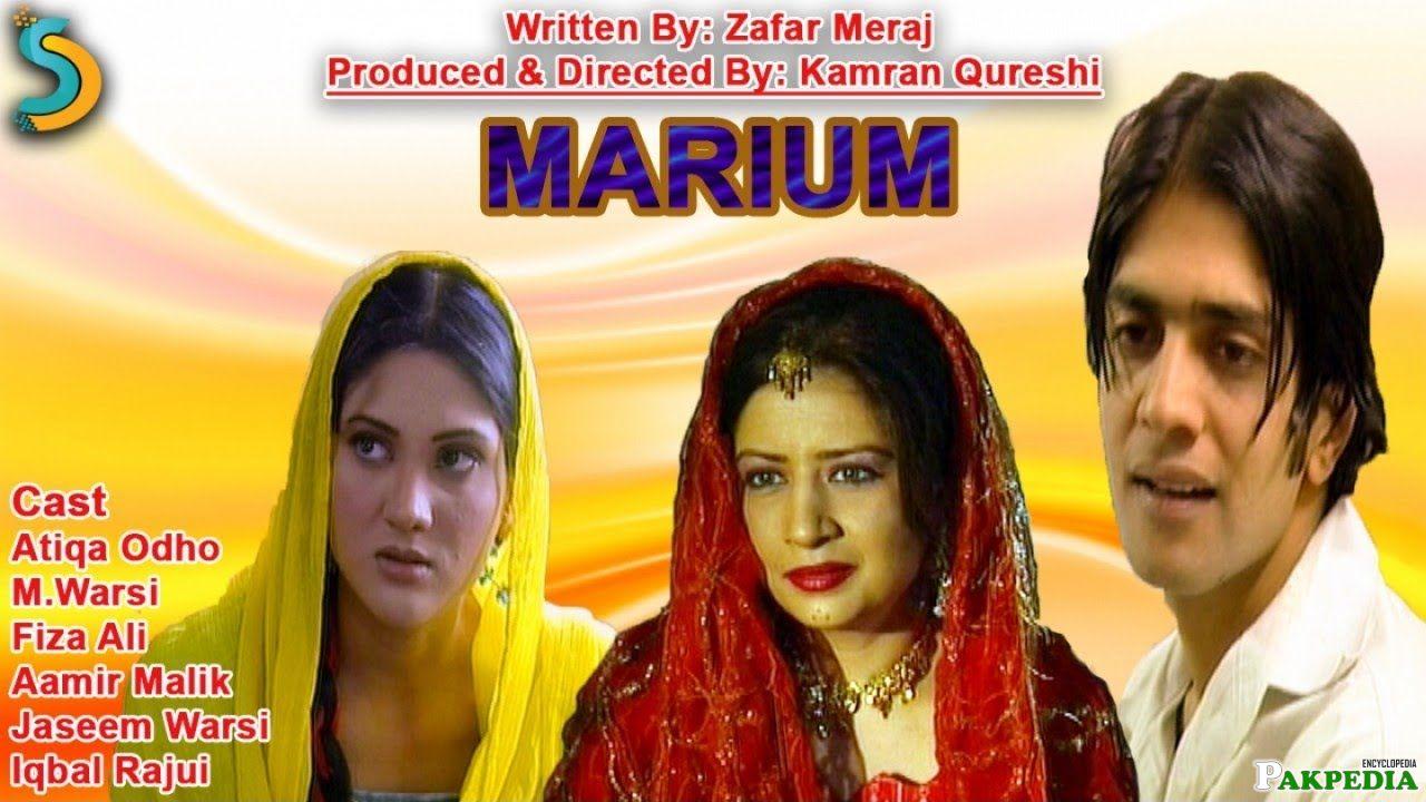 In Telefilm 'Maium'