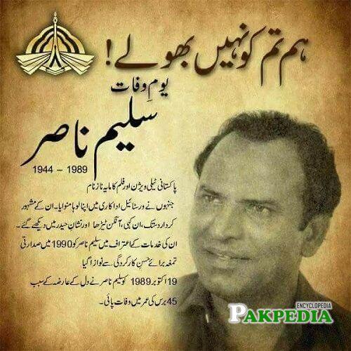 Saleem Nasir Biography