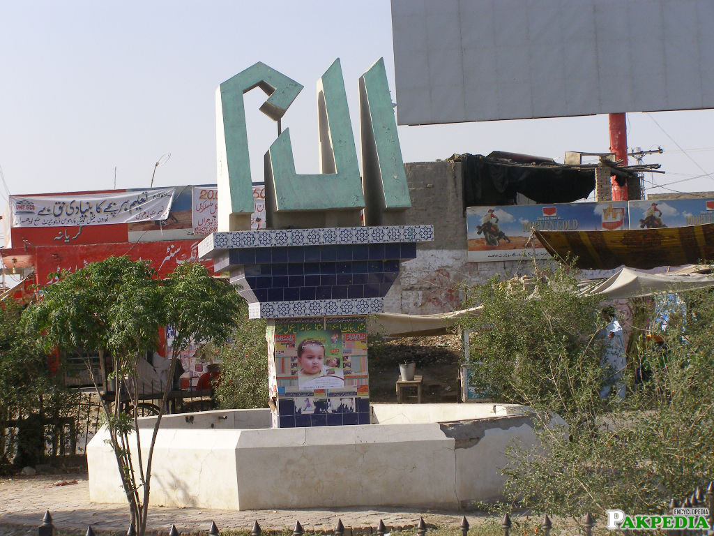 Lodhran Well Known Place