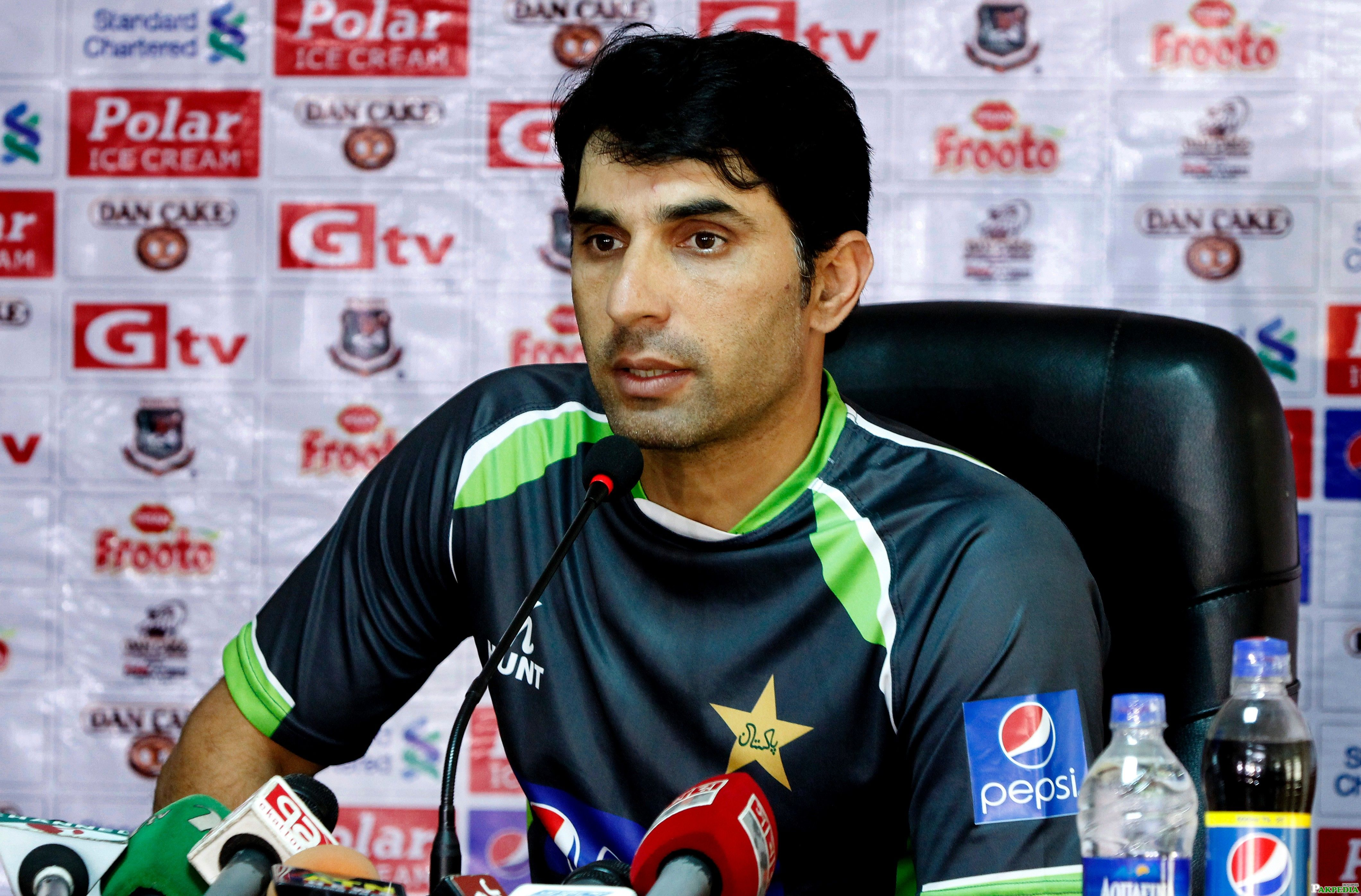 Misbah-ul-Haq in press confrence