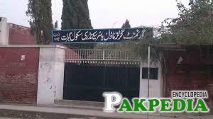 Gujrat Girls High School