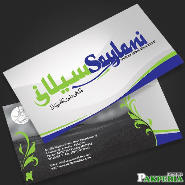 Saylani Welfare International Trust