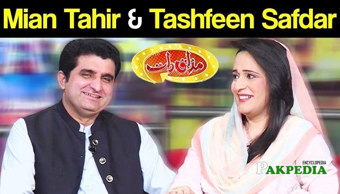 Tashfeen Safdar in Mazakraat