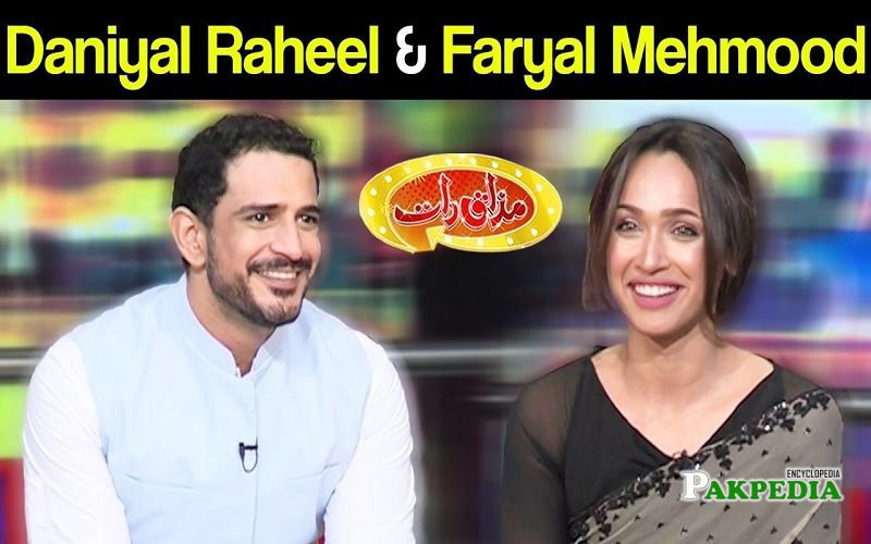 Daniyal with Faryal Mehmood in Mazakraat