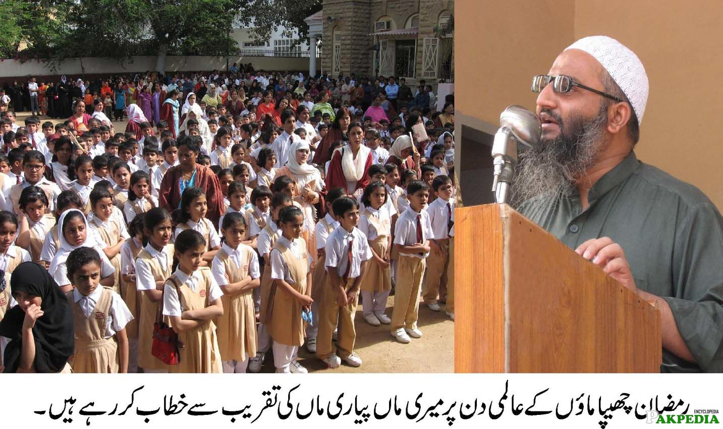 Dr. Muhammad Ramazan Speech on topic Maa infront of School Students