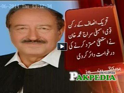 Siraj Khan refused to resign