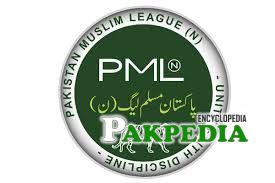 PML-N selected Sadia Abbasi