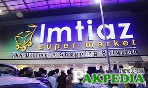 Imtaz Super Market Night image