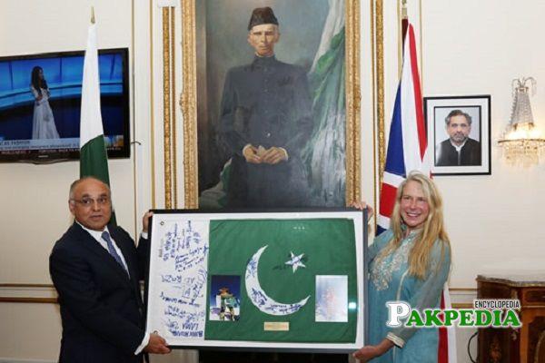 Pakistan UK Embassy