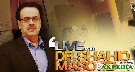Dr. Shahid Masood Rejoines ARY Digital