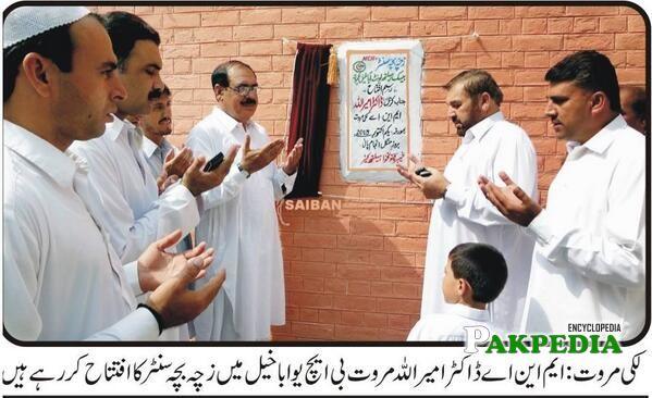 Col Amirullah Marwat Inaugurating BHU Abbakhel