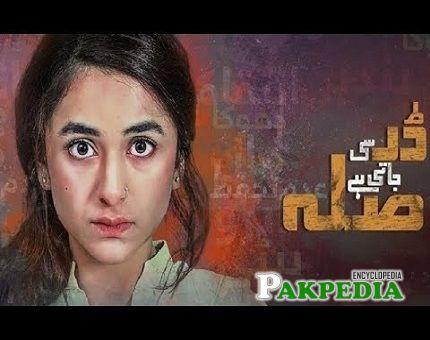 Yumna Zaidi dramas 'Dar si jati hai sila'