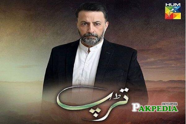 Babar Ali Dramas