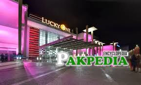 Front side of Lucky One Mall