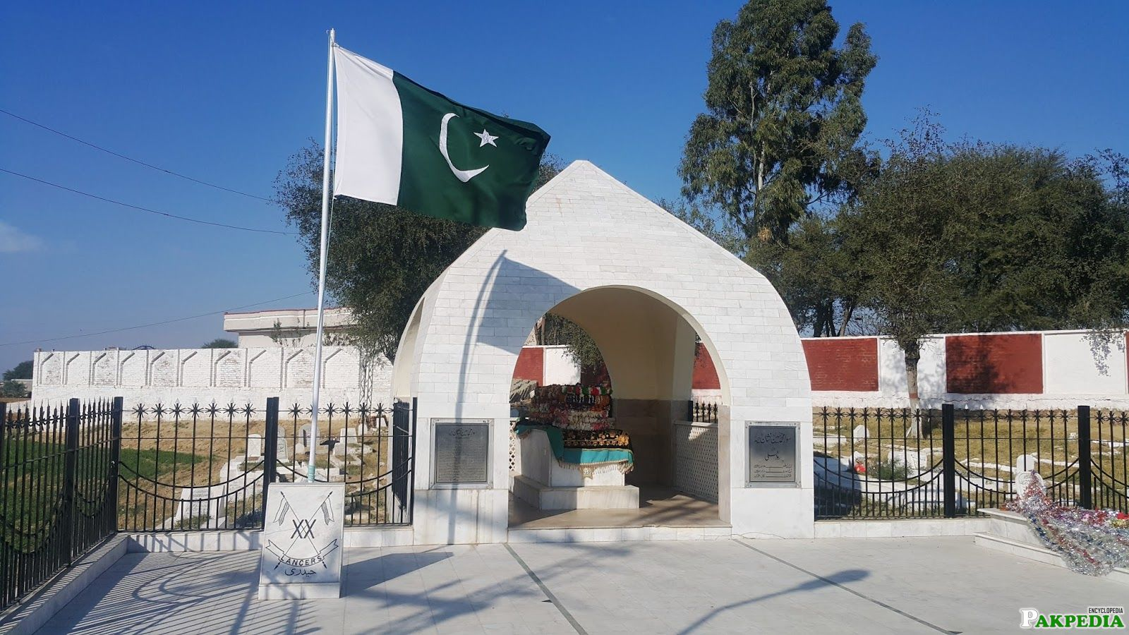 Muhammad Hussain Janjua Martyrdom