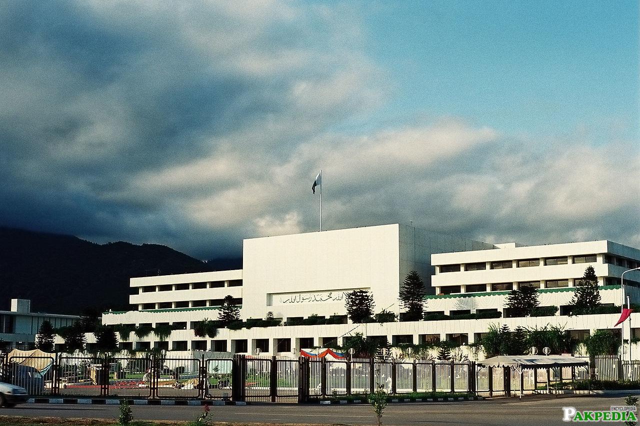 Parliament House Islamabad