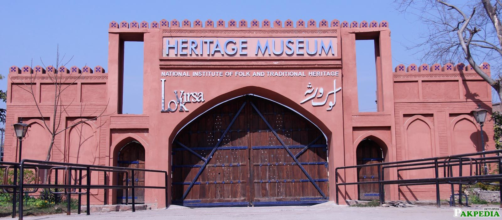HERITAGE Lok Virsa Museum