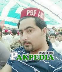 Student of Abdul Wali Khan University Mardan, Pakistan