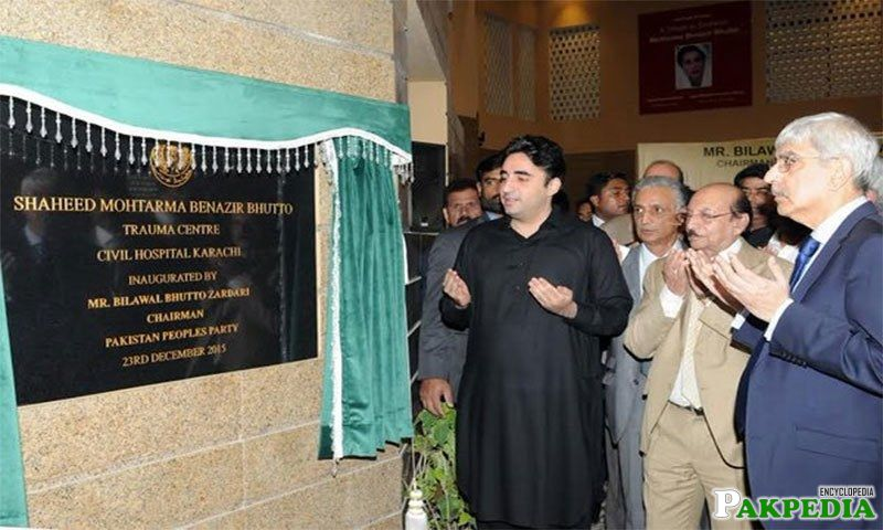 The PPP chairman was there to inaugurate the newly built Benazir Bhutto