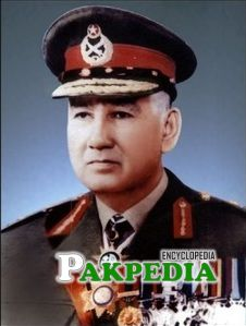 Commander in Chief of Pakistan Army