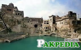 Chakwal Historical Place