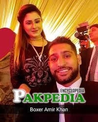 with Boxer Amir Khan