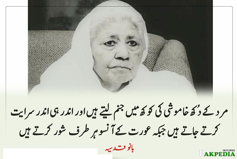 Bano Qudsia was a great legend