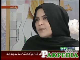In PTV's morning show