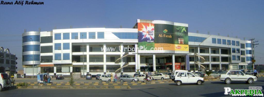 Al-Fateh Shopping Mall Building