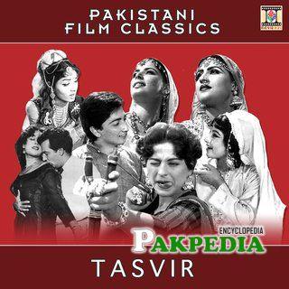 Movie Tasvir