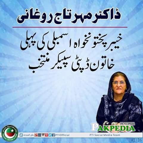 Deputy Speaker of the Khyber Pakhtunkhwa Assembly