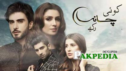 Yasmin Huq Dramas