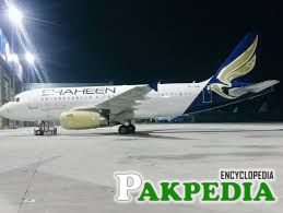 Shaheen Air International expands services