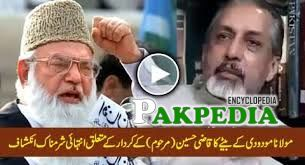 Haider disagreed with Qazi Hussain