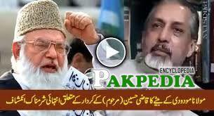 Haider disagreed with Qazi Hussain