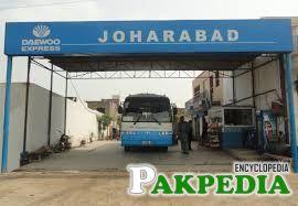 Jhorobad Daewooo Bus Terminal