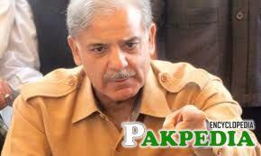 Goverment of Punjab CM